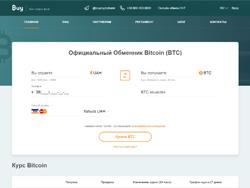 Знімок сайту buybank.io