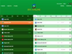 Знімок сайту btc-online.net