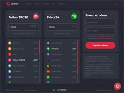 Site snapshot cryptos.com.ua