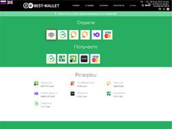 Знімок сайту best-wallet.net