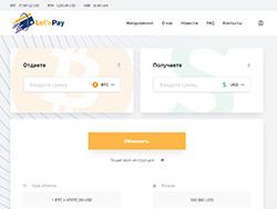 Знімок сайту letspay.me